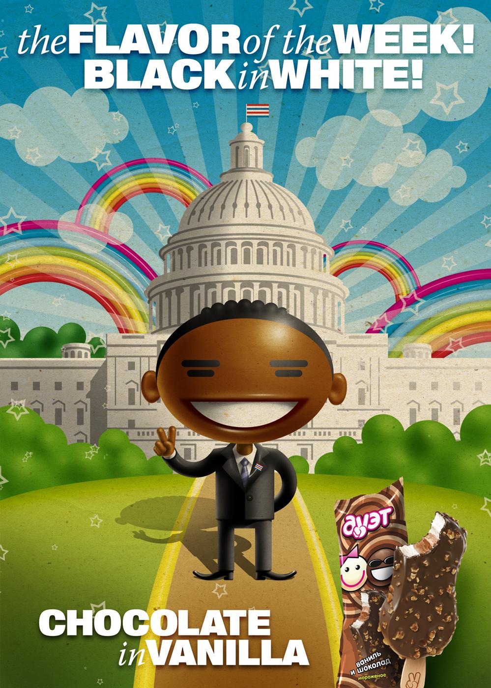 мороженое, реклама, Обама