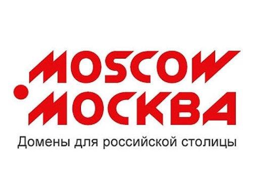 domeni-moscow-i-moskva