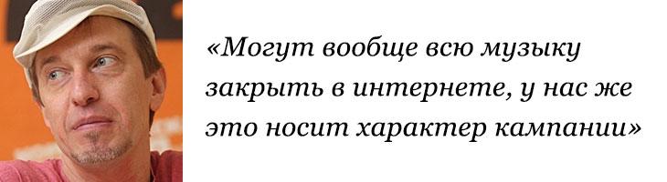 sosedov