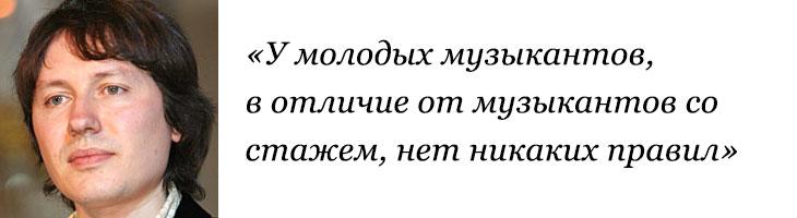 legostaev