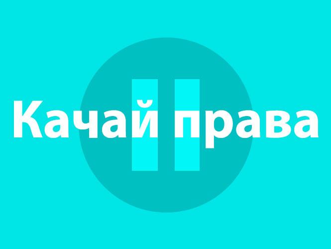 Пригожин, Алибасов, Легостаев об удалении музыки из vk.com