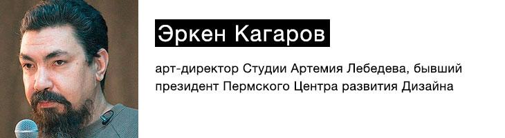 kagarov