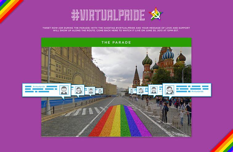 #virtualpride