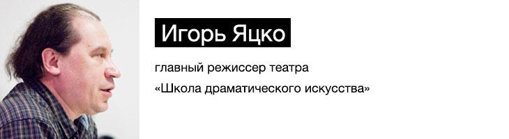 yatsko