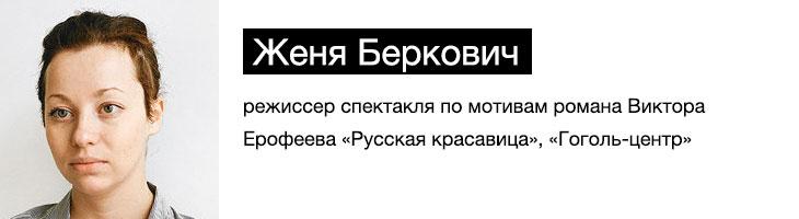 berkovich