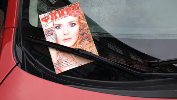 Журнал Флирт