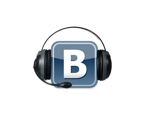 music_vkontakte