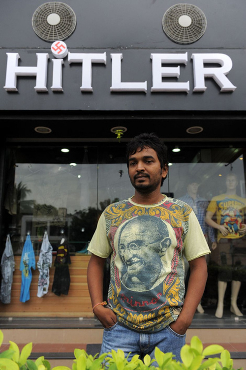 fastcult - Гитлер жив