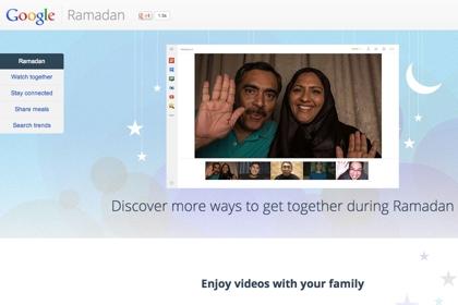 Google спецпроект к Рамадану