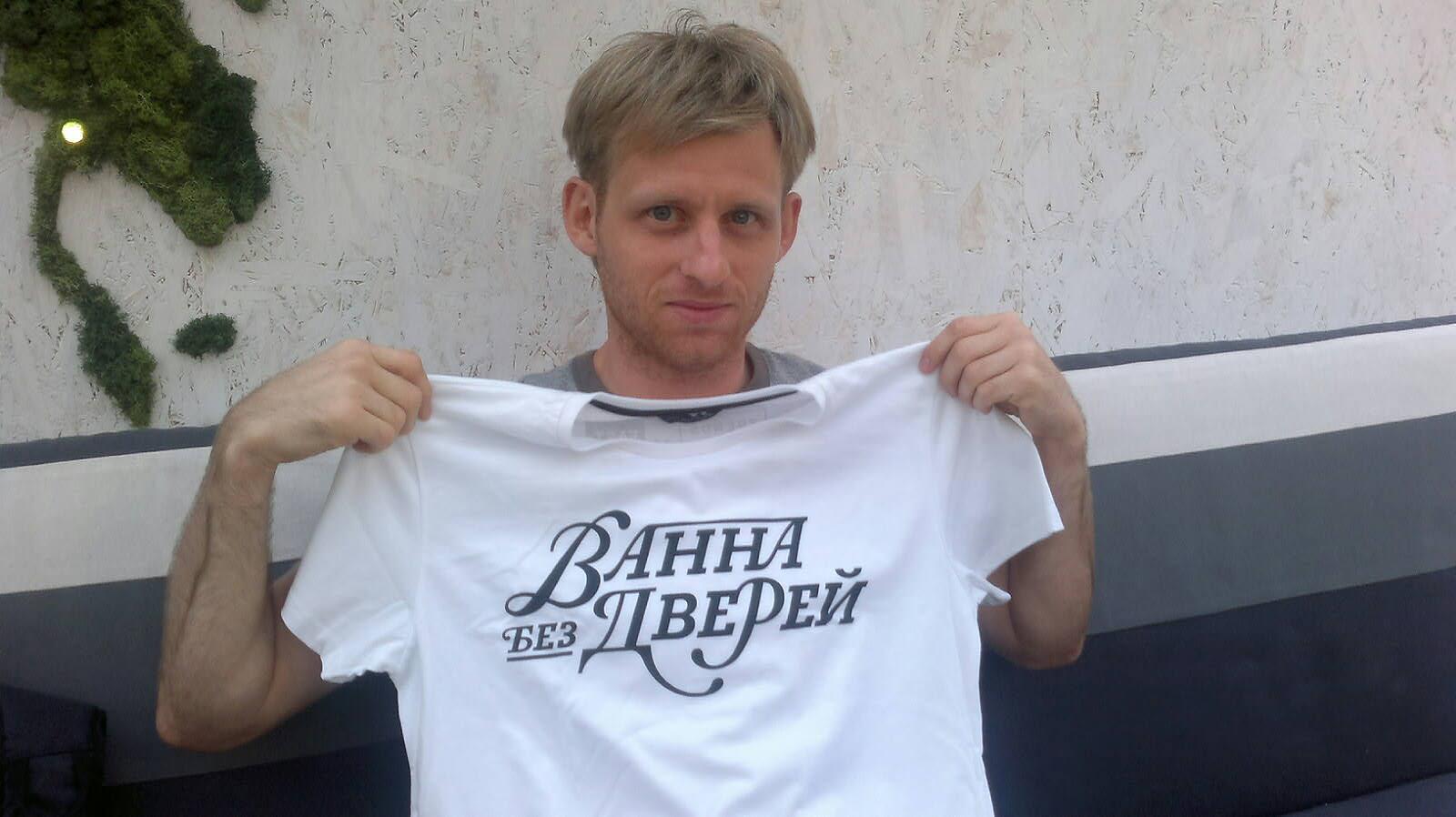 Дмитрий Терновский
