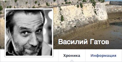Василий Гатов, социальные медиа