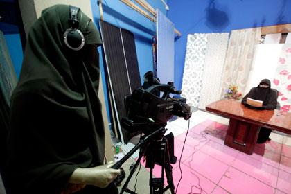 Саудовский телеканал