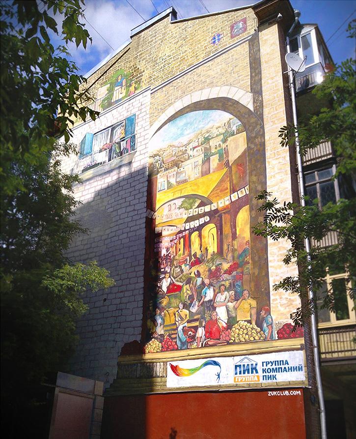 граффити щербаков