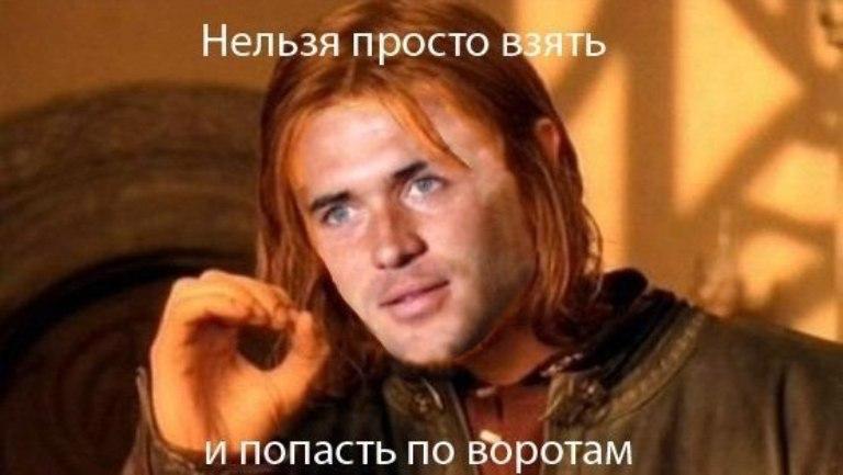 Кержаков, фотожаба