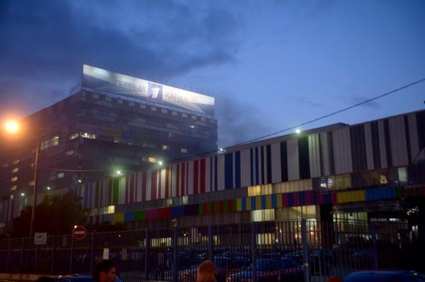 Останкино пожар 2013