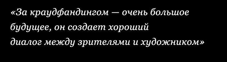 Олег Куваев, Масяня
