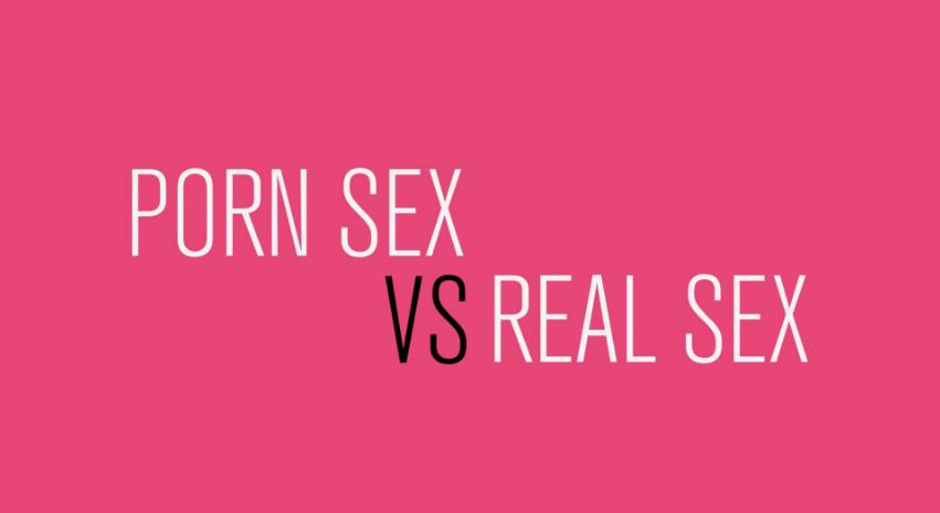 Порно VS Реальный секс. ВИДЕО. 18+