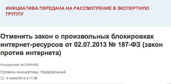 Снимок экрана 2013-08-12 в 18.46.31