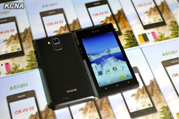 корейский смартфон