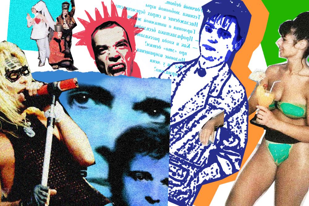 Ностальгические музыкальные плакаты. 18+