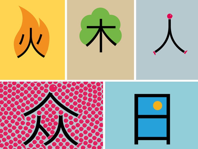 Chineasy_WebV2_TREE_ToProtect_BIG