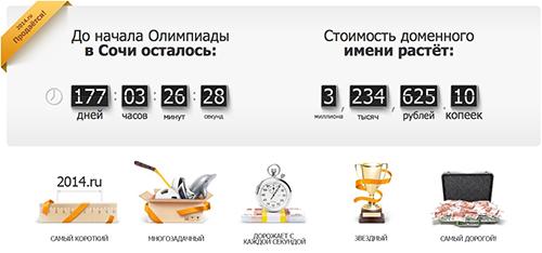 Снимок экрана 2013-08-14 в 16.54.47