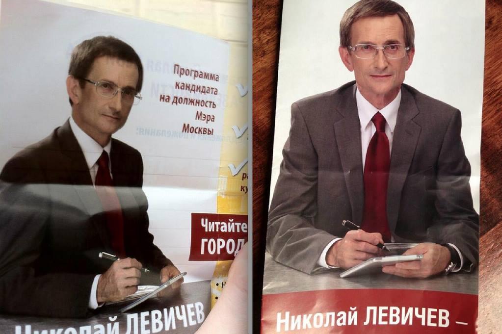 Николай Левичев, ручка, планшет, избирательная компания, кандидат в мэры Москвы