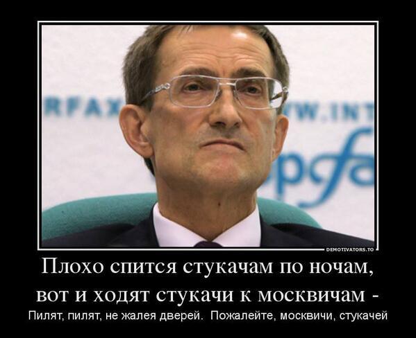 Николай Левичев, мем, избирательная кампания, кандидат в мэры Москвы, Справедливая Россия