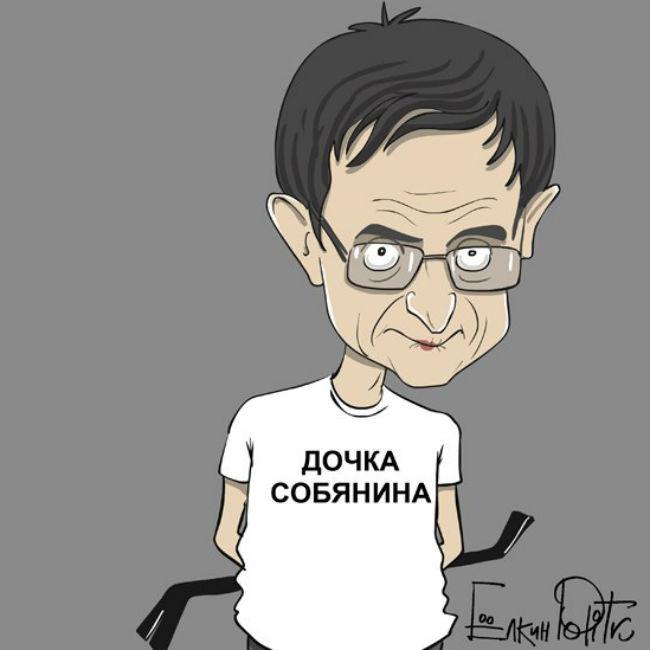 Сергей Елкин, карикатура, иллюстратор, Николай Левичев, кандидат в мэры Москвы, избирательная кампания, дочка Собянина