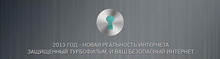 Снимок экрана 2013-08-22 в 11.54.21