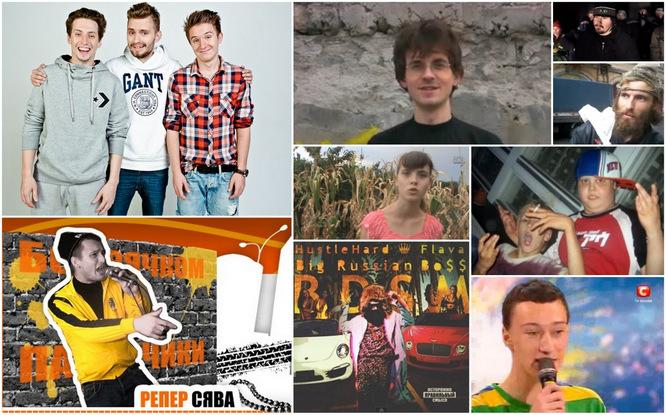 9 смешных русскоязычных рэперов из интернета