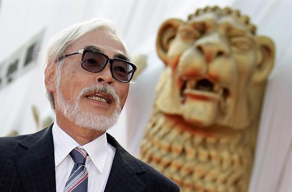 Хаяо Миядзаки
