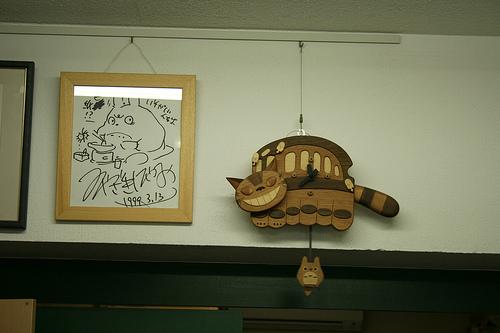 Котобус, Миядзаки, фан-арт