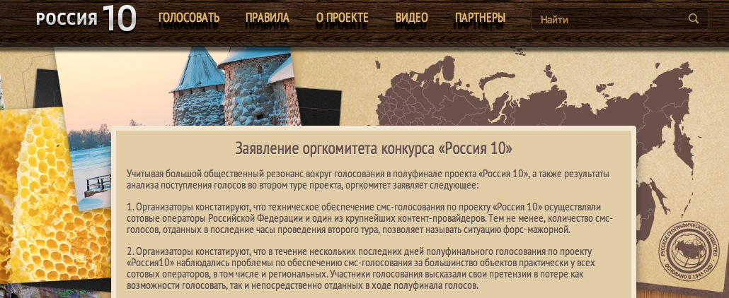 Снимок экрана 2013-09-09 в 14.47.37