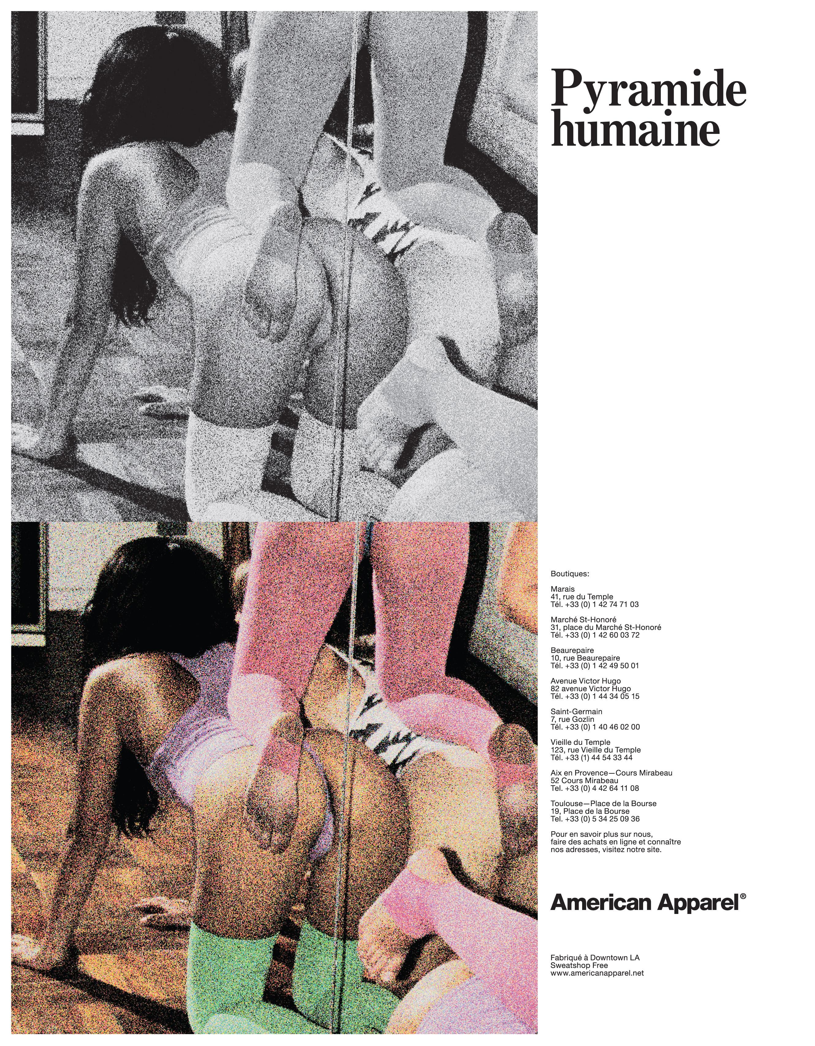 American Apparel, реклама, одежда