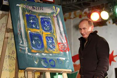 путин, президент, картина, узор, ярмарка