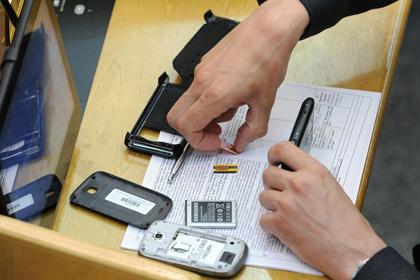 В России впервые сменили мобильного оператора без потери номера