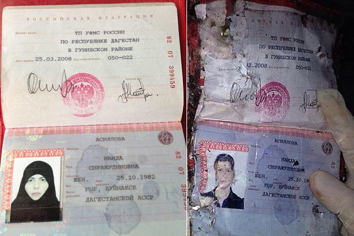 Блогеры сочли паспорт волгоградской террористки подделкой