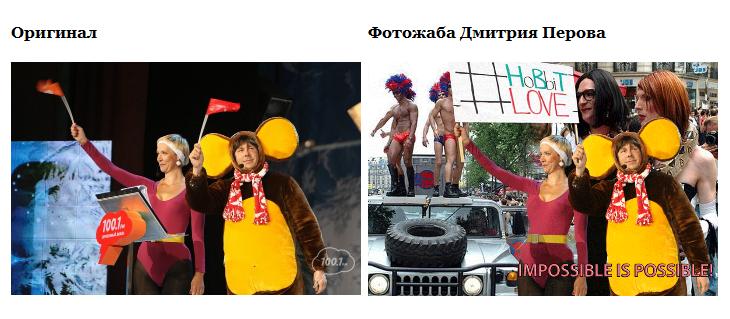 Конкурс фотожаб Серебряной Калоши