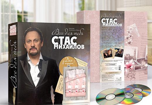 В России выпустили постельное белье с песнями Стаса Михайлова