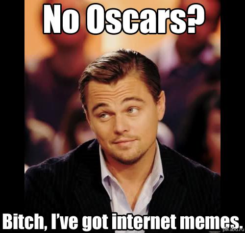 Леонардо Ди Каприо, мем