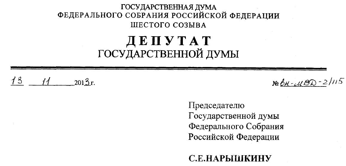 Депутат предложил запретить оборот долларов США в России