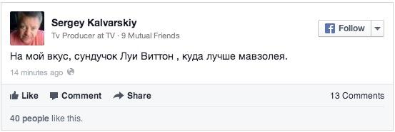 Сергей Кальварский