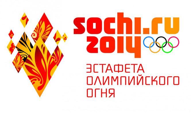 Этот неловкий момент с олимпийским огнем