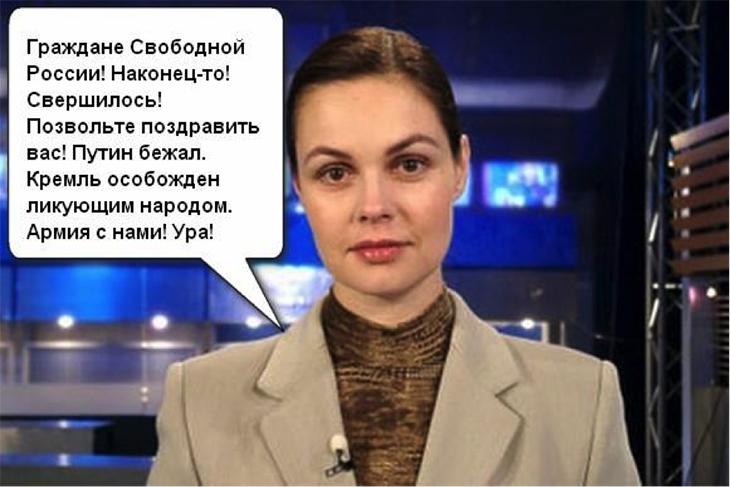 Екатерина Андреева
