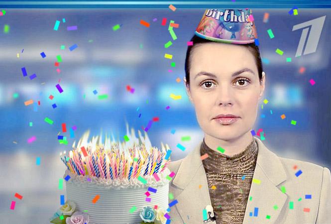 День рождения Екатерины Андреевой