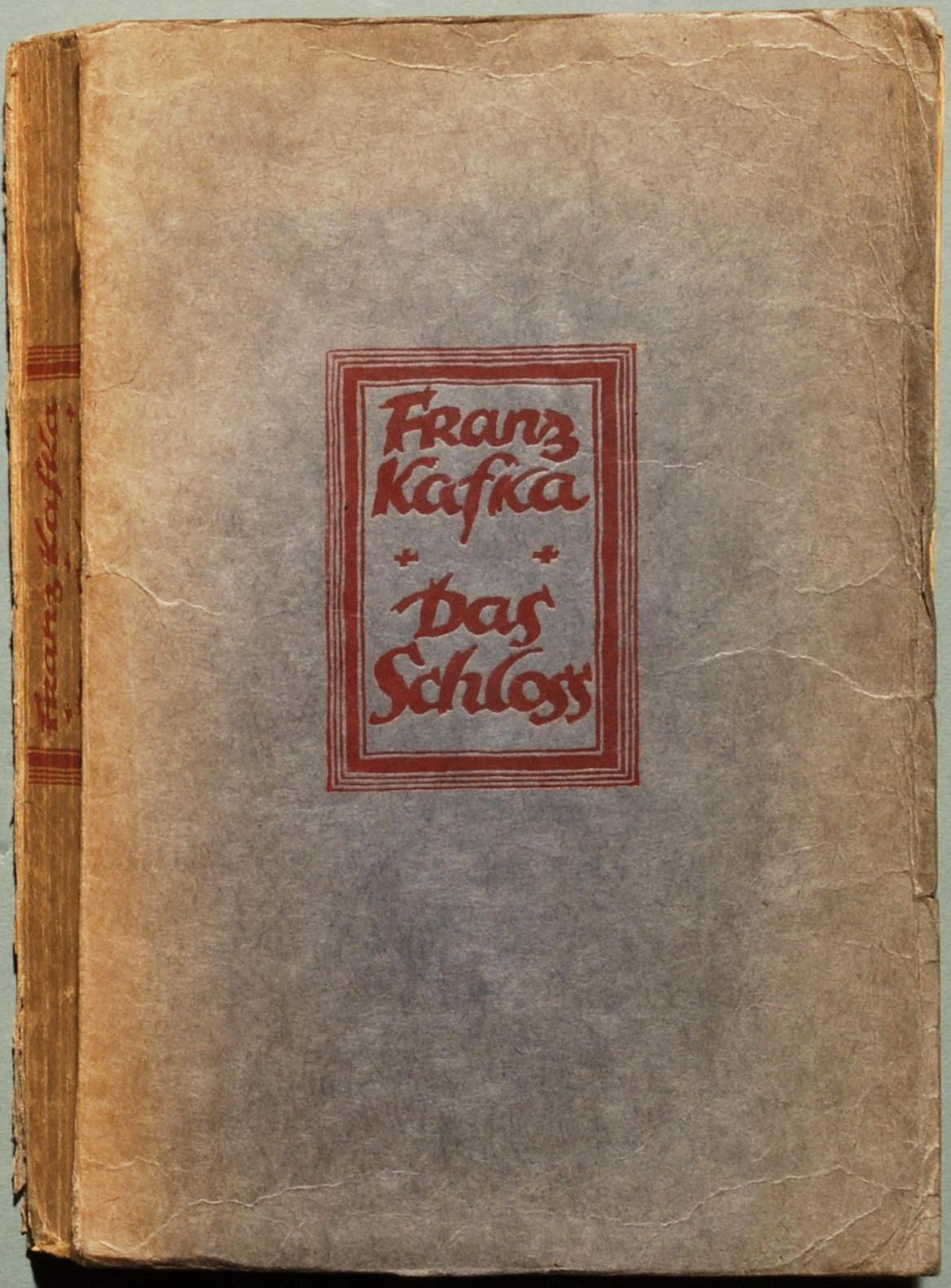 Первое издание романа (1926)