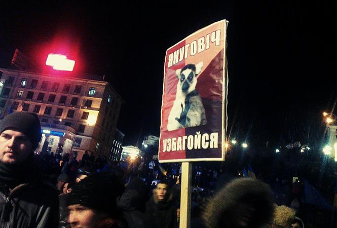 «Оранжевое настроение»: реакция украинской блогосферы на события в Киеве