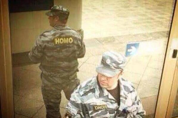 Самые толерантные полицейские