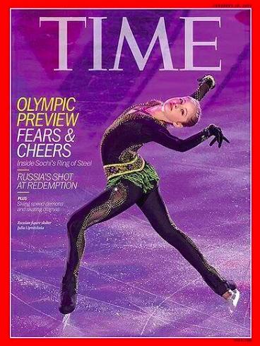 Юлия Липницкая попала на обложку Time